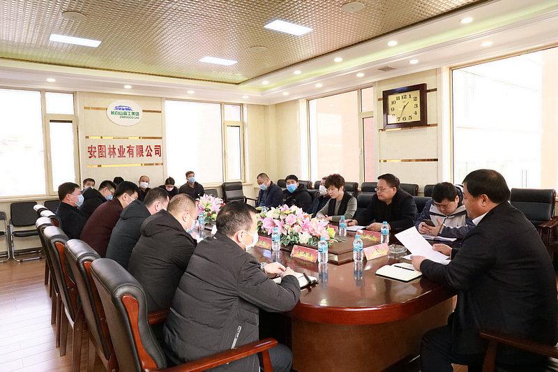 1月29日紧急会议,传达王局长最新指示精神,对安林防控工作再部署、在落实1.JPG