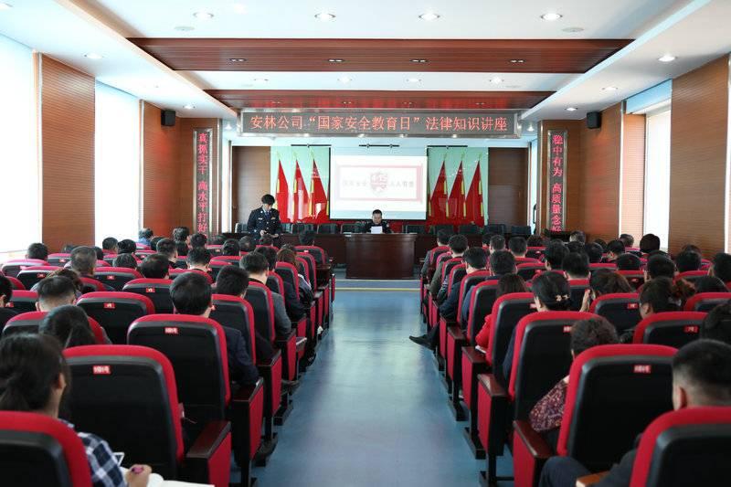 国家安全教育日会场1.JPG