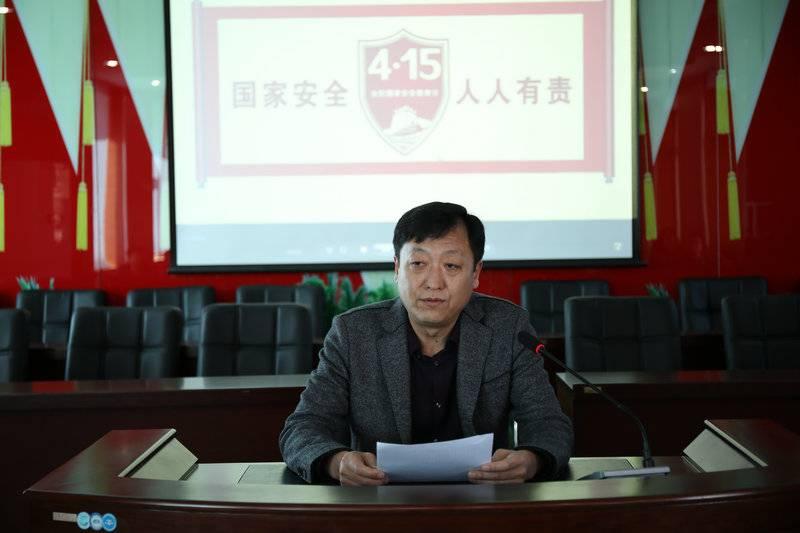 党委副书记张宏达同志主持会议.JPG